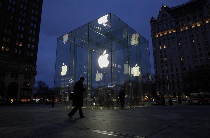 Litige entre Apple et la Chine